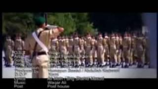 Pakistan Army ~ Rahat Fateh Ali Khan