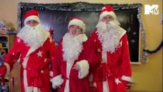Новогодний FAQ. 5. Настоящий Дед Мороз