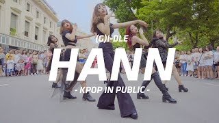 [KPOP IN PUBLIC CHALLENGE][DEBUT] (G)I-DLE - HANN(Alone) 1theK Dance Cover Contest by S.A. ...