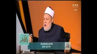 والله أعلم | فضيلة الدكتور علي جمعة يرد على  إدعاءات المتطرفين حول علماء الدين  | الحلقة الكاملة