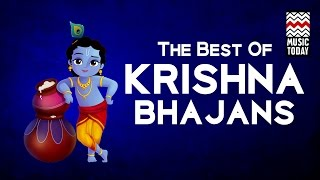 The Best Of Krishna Bhajans | Audio Jukebox | Vocal | Devotional | Pandit Jasraj | Bhimsen Joshi