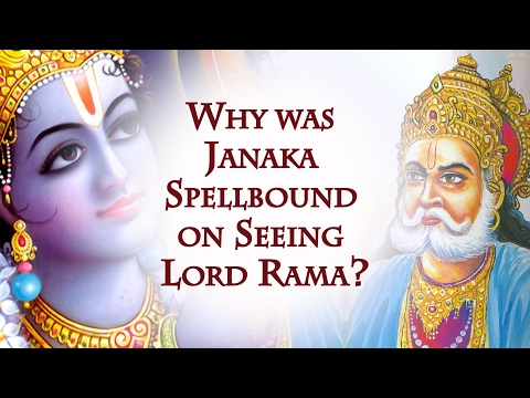 Ramayana - Why was Janaka spellbound on seeing Lord Rama? By Swami Mukundananda
