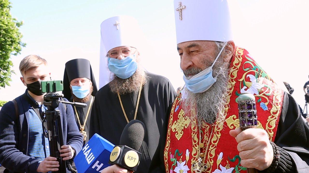 Предстоятель УПЦ и митрополит Антоний рассказали о ситуации с КОВИД-19 в Лавре