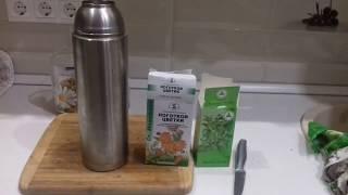 Монастырский чай.  Мой рецепт как приготовить из трав