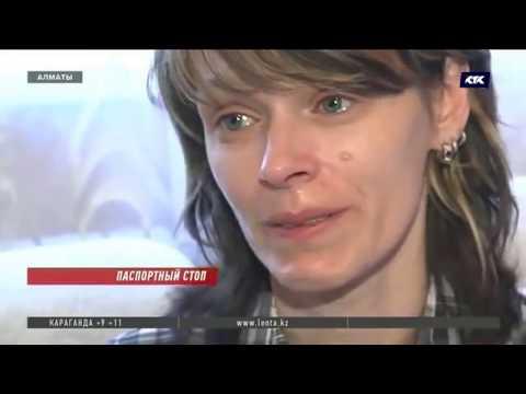 Украинка казаху родила 8 детей