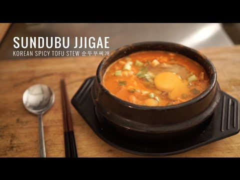 Sundubu Jjigae 순두부찌개 – Korean Spicy Tofu Stew