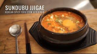 Sundubu Jjigae 순두부찌개 - Korean Spicy Tofu Stew
