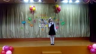 Крук Полина, ученица 4 класса.  Стихотворение 'Библиотекарь'