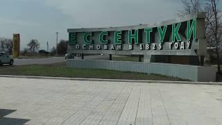 Въезд в г.Ессентуки(, 2012-04-10T06:44:30.000Z)