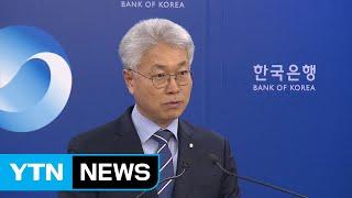 작년 1인당 국민소득 4년 만에 감소 유력 / YTN