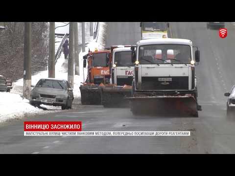 VITAtvVINN .Телеканал ВІТА новини: Замело: як вінницькі комунальники впорались із наслідками негоди, новини 2019-01-16