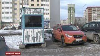 Екатеринбуржцы скинулись на эвакуатор, чтобы закрыть парковку(Незаконные парковки в Екатеринбурге держат оборону от своих же клиентов. Некоторые жильцы многоэтажек..., 2015-02-02T17:10:46.000Z)