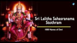 Sri Lalitha Sahasranama Stothram | Thousand Names of Goddess Lalita | Devi Shakti | www.jothishi.com