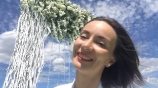 """Изысканная свадебная церемония Кати и Виталика в """"Потоки Хауз""""  Свадебный репортаж"""