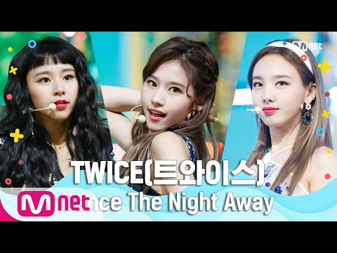 [TWICE - Dance The Night Away] Summer Special | M COUNTDOWN 200625 EP.671