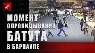 Момент опрокидывания батута в Барнауле
