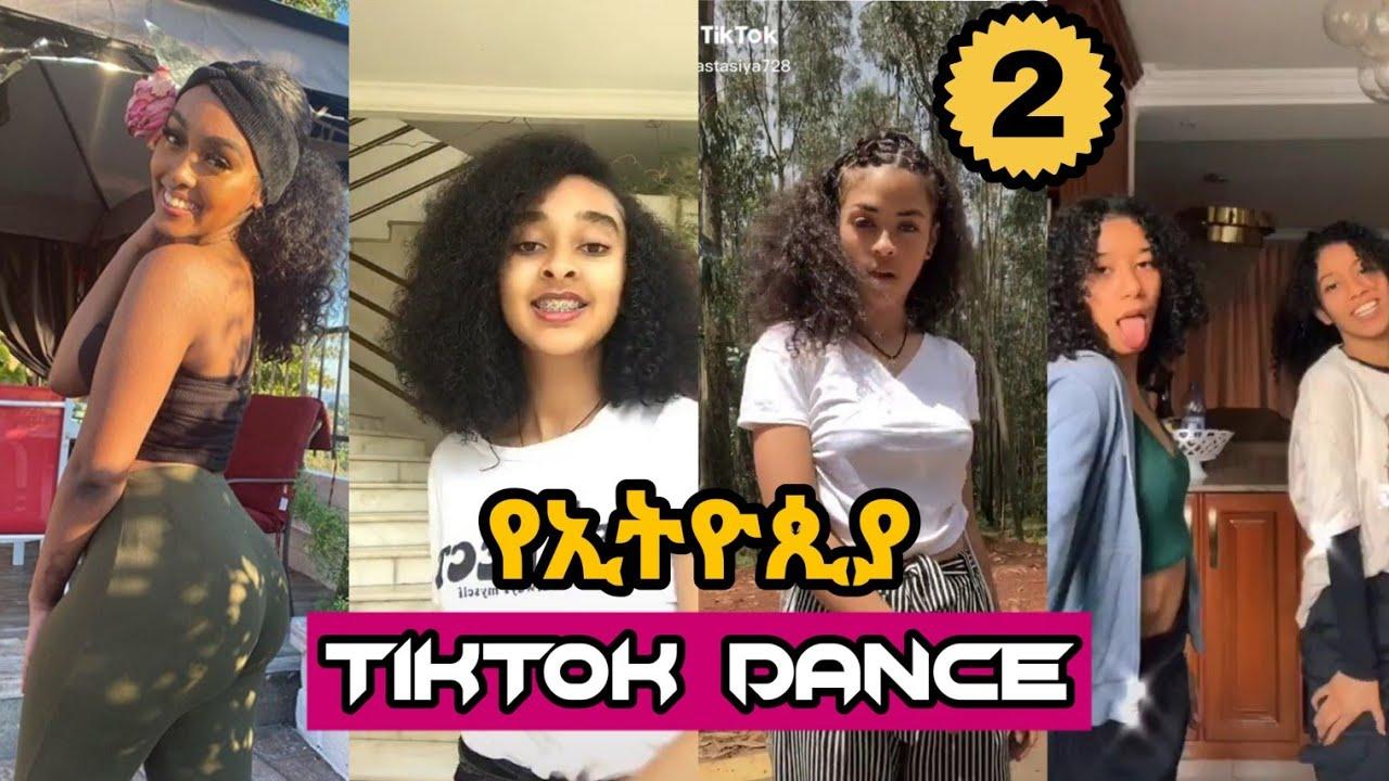 BEST ETHIOPIAN DANCE TIK TOK #2 - habeshan tiktok dance complation(ethio tiktok)