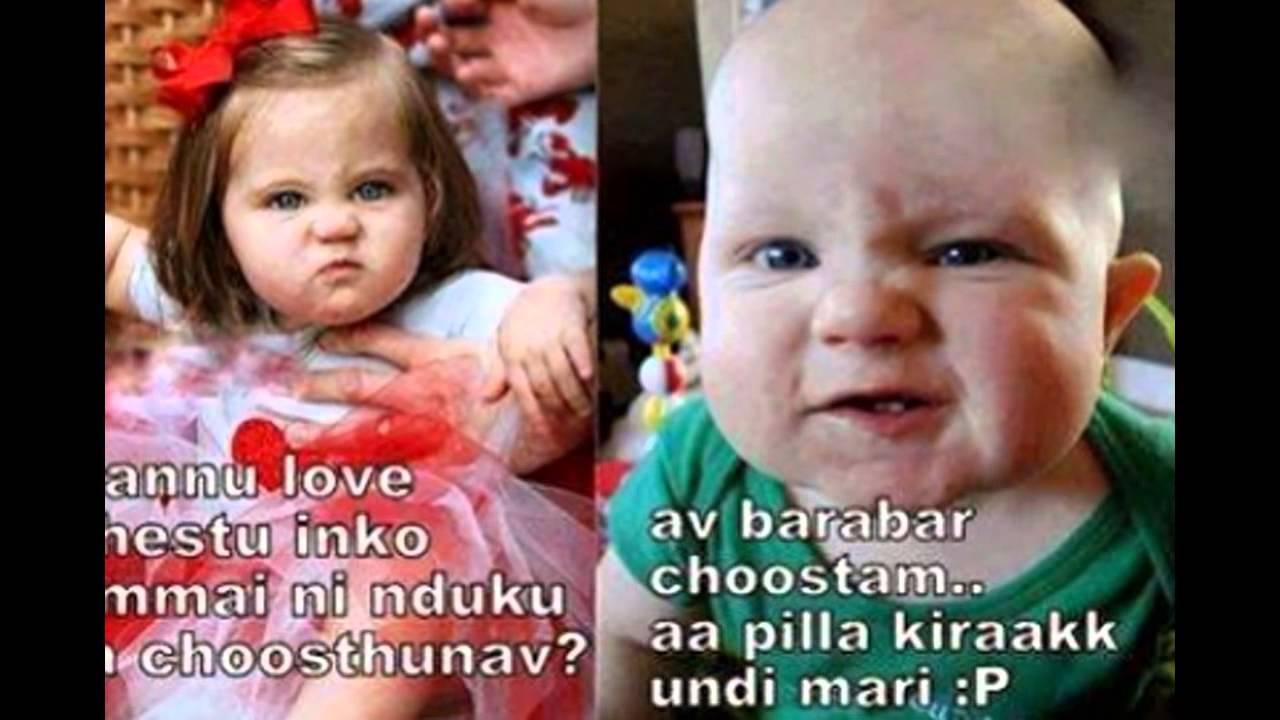 Telugu Jokes Funny Youtube