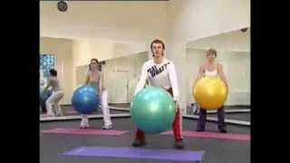 Фитбол - Упражнения - Часть 1
