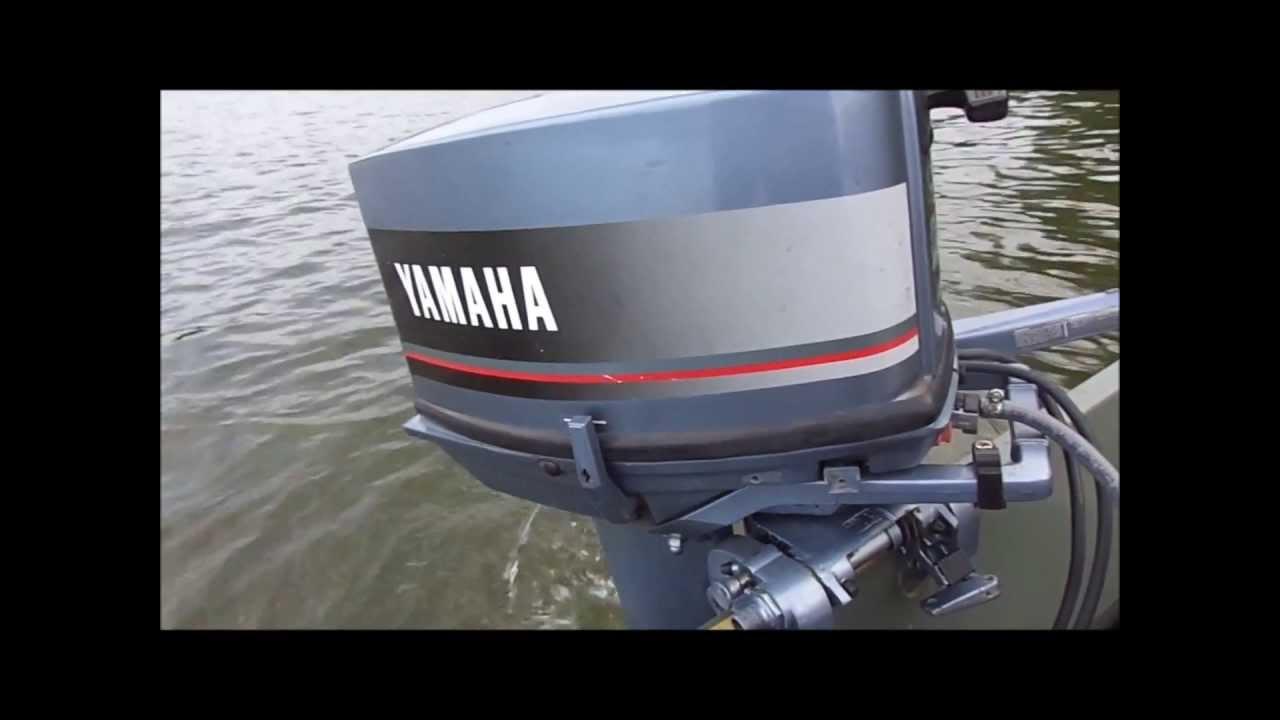 1988 yamaha 25 hp on 1444 aluminum jon boat youtube for Best prop for 25 hp yamaha 2 stroke