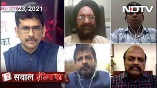Sawaal India Ka: UP में Akhilesh Yadav की एकला चलो नीति