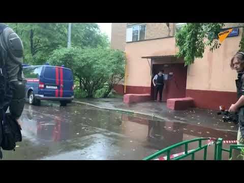 LIVE: Стрельба на севере Москвы. Погибли 4 человека