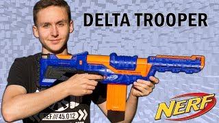 Nerf Elite Delta Trooper | MagicBiber [deutsch]