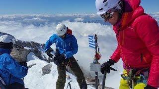 Greek Adventure - Skitouren Griechenland