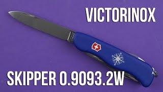 Розпакування Victorinox Skipper Blue 0.9093.2 W