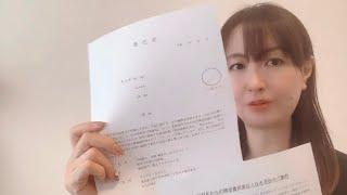NHKから請求書が届いたけど払いたく無い‼️という方へ✨