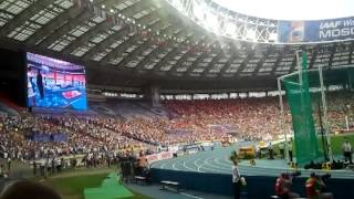 Alexander Ivanov Gold Medal Moscow 2013