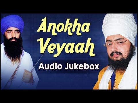 Anokha Veyaah   Sant Baba Ranjit Singh Dhadhrian wale   Gurbani   Jukebox   Shabad Gurbani