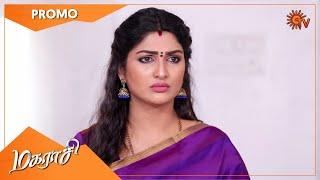 Magarasi - Promo | 10 April 2021 | Sun TV Serial | Tamil Serial