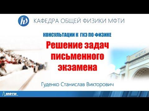 Задача 2В-2012