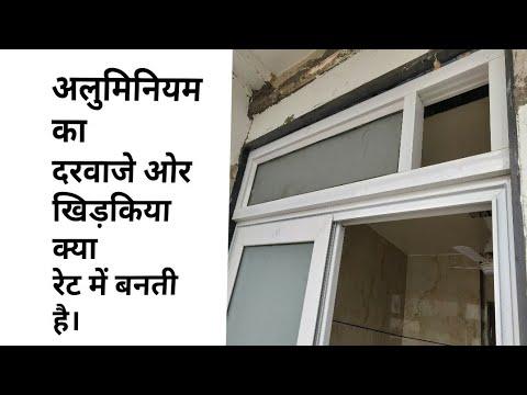 Aluminum sliding door price/sliding door design/sliding window price