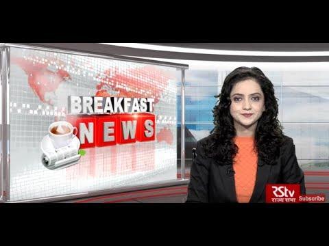 English News Bulletin – November 30, 2019 (9:30 am)