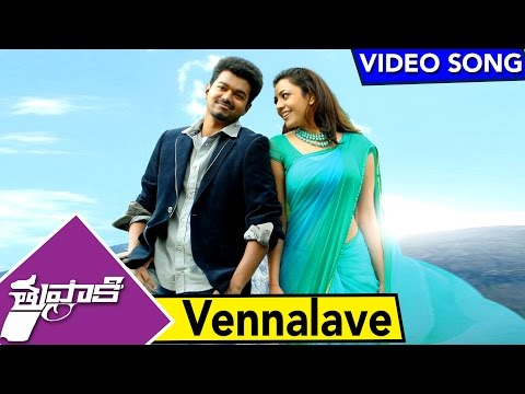 Vennelave Video Song || Thuppaki Movie Songs ||Ilayathalapathy Vijay, Kajal Aggarwal