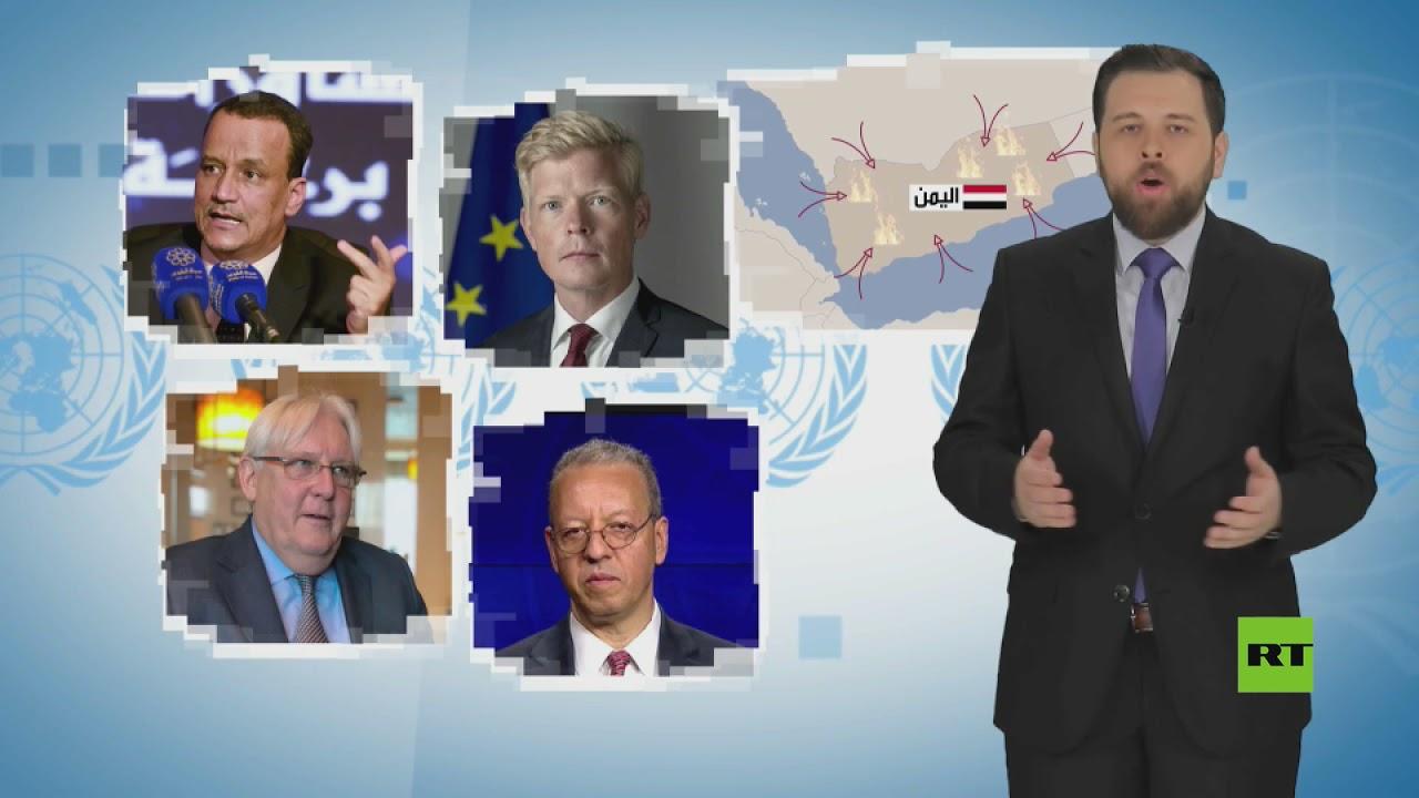 الأمم المتحدة ومحاولات الاختراق  - نشر قبل 16 ساعة