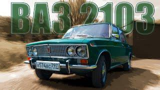 РАННИЙ #ВАЗ-2103/ НАСТОЯЩАЯ ТЕРКА/ ИВАН ЗЕНКЕВИЧ