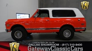 1972 Chevrolet K5 Blazer Stock #56 Gateway Classic Cars of Dallas