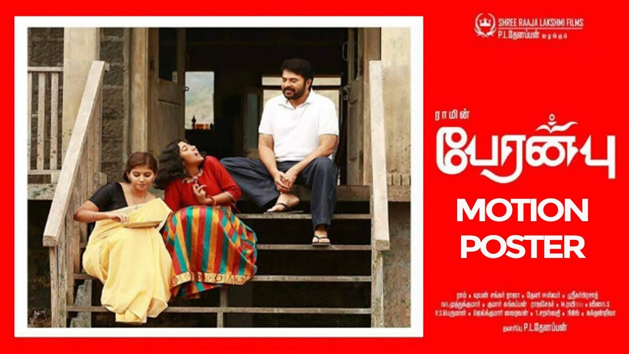 Image result for Peranbu Tamil film