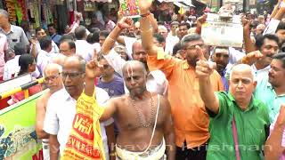 Protest against vairamuththu 12 01 2018