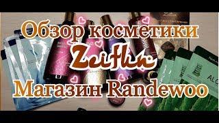 Обзор ?косметики Zeitun с сайта Randewoo? - Видео от Виктория Семёнова