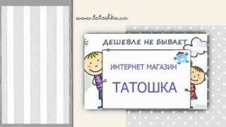 магазин детской одежды(детская одежда от производителя ТМ Татошка Украина http://tatoshka.ua/ - интернет магазин детской одежды ТМ