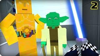 Жизнь джедая в Майнкрафт [ЧАСТЬ 2] Star Wars в Майнкрафт! - (Minecraft - Сериал)