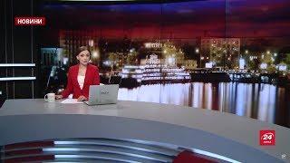 Випуск новин за 22 00  Яценюк став медіамагнатом  Новий