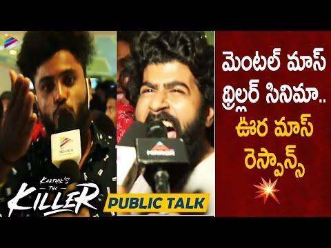 The Killer Movie Public Response | Karthik Sai | Dolly Sha | Neha Deshpande | Killer Telugu Movie