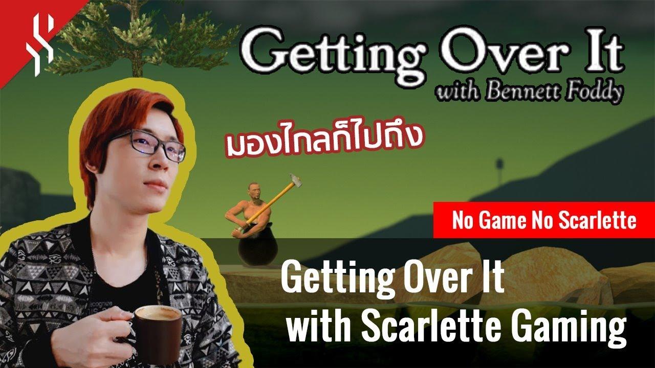 No Game No Scarlette #3 ไม่ว่าจะสูงงงงง