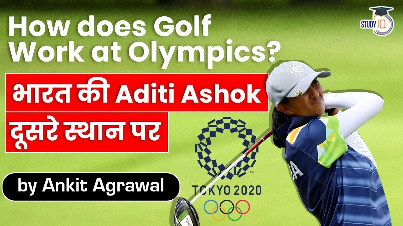 Five things to know about Indian Aditi Ashok, an Olympic gold-medal ...