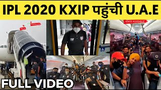 IPL 2020 - Kings XI Punjab reached UAE for UAE IPL 2020 || IPL 2020 latest news
